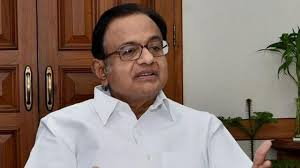 HC extends interim protection to Chidambaram in INX media case