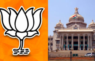 BJP fields Prahlad from Bengaluru assembly seat
