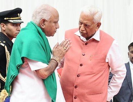 Congress and Janata Dal-Secular (JD-S) leaders