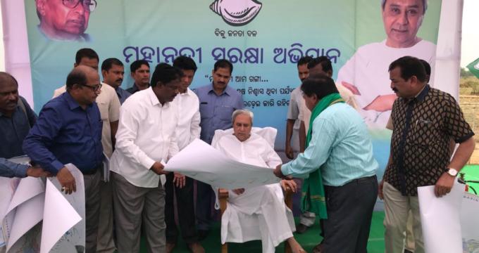 Naveen Flagged off Mananadi Surakshya Yatra