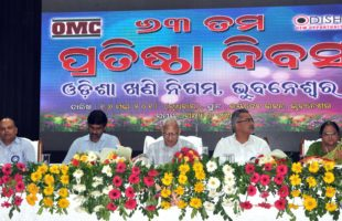 Odisha Mining Corporation (OMC) celebrated its 63rd Foundation Day
