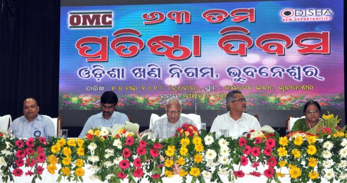 Odisha Mining Corporation (OMC) celebrated its 63rd Foundation Day