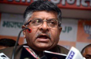 Ravi Shankar Prasad on Petrol Price Hike
