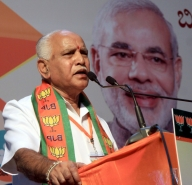 BJP confident to form election