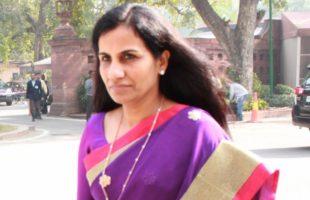 Chanda Kochhar. (File Photo)