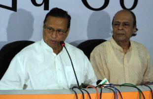Odisha Congress urges not to use vehicles on June 4