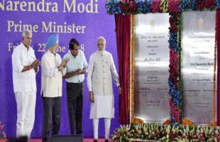 Prime Minister lays foundation stone of Vanijya Bhawan
