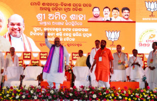 BJP National President Amit Shah arrives in Bhubaneswar to review the Party work