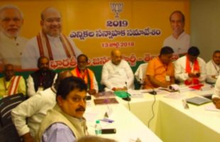 BJP chief Amit Shah during a party meeting in Hyderabad