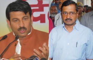 Delhi Bharatiya Janata Party ans Kejriwal