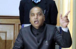 Himachal Pradesh Chief Minister Jai Ram Thakur on MSP