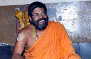 Seer Lakshmivara Tirtha Swami
