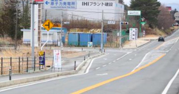The sign of Fukushima Daiichi nuclear power plant is seen in the district of Okuma, Fukushima Prefecture, Japan