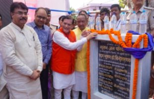 cheapest drinking water project inaugurated