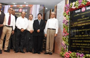 Mines Secretary, Govt of India lays foundation stone of NALCO's Alloy Wire Rod unit