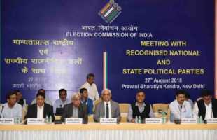 Election Commission holds meeting with Political Parties on various electoral reforms.
