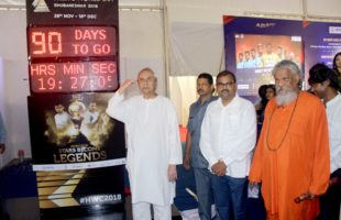 Patnaik launches campaign for Men's Hockey World Cup