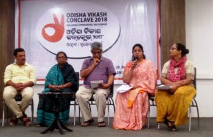 Odisha Vikash Conclave for Odisha's development - OVC2018
