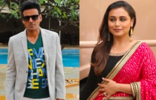 Rani Mukherjee Manoj Bajpayee and Sanju wins at IFFM