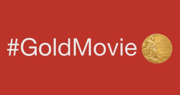 gold twitter emoji