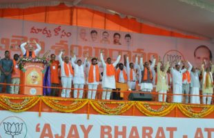 Amit Shah dares TRS to name a Dalit as CM candidate