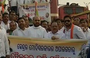 'Bharat Bandh' call given by Congress over Fuel Price Hike paralyses normal life in Odisha