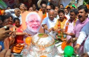 Narendra Modi's Birthday