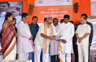 Governor of Odisha Professor Ganeshi Lal lays foundation stone for BPCL's Second Generation Ethanol Bio-Refinery at Bargarh, Odisha