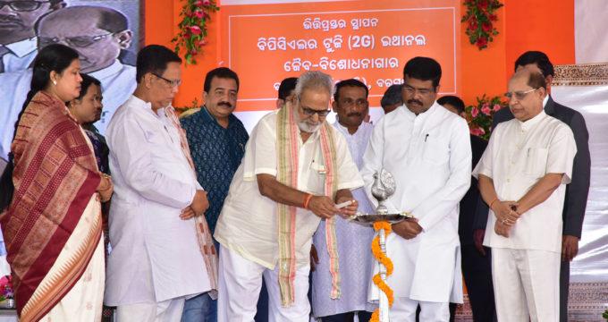 Governor of Odisha Professor Ganeshi Lal lays foundation stone for BPCL's Second Generation Ethanol Bio-Refinery at Bargarh, Odisha