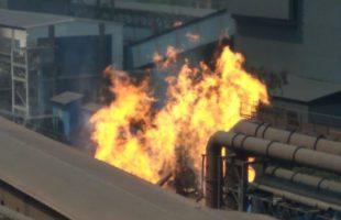 Nine killed in SAIL factory blast