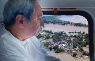 Odisha CM conducts an aerial survey of flood hit areas