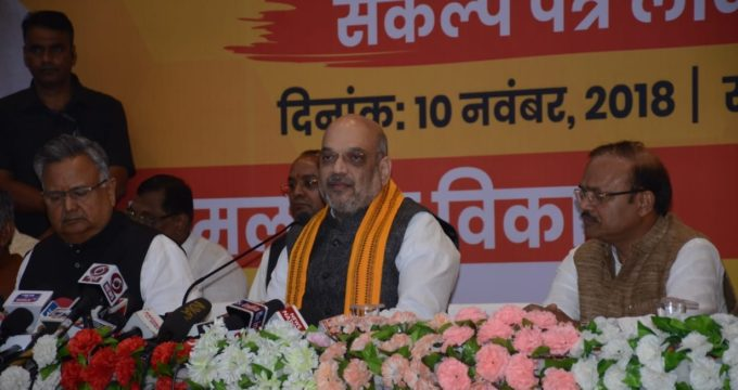 BJP has made Chhattisgarh nearly Maoist-free: Shah
