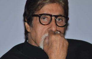 Amitabh Bachchan to inaugurate KIFF