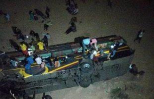 More than 7 persons dead as Bus fall off bridge near Cuttack, Odisha