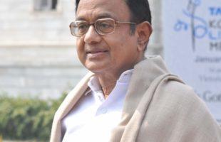 Chidambaram mocks new GDP estimates, says UPA years best