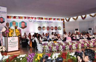 Governor of Odisha Addresses 14th Convocation of KIIT