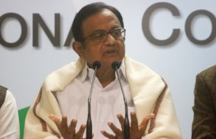 RBI's credibility, reputation could be irretrievably damaged: Chidambaram