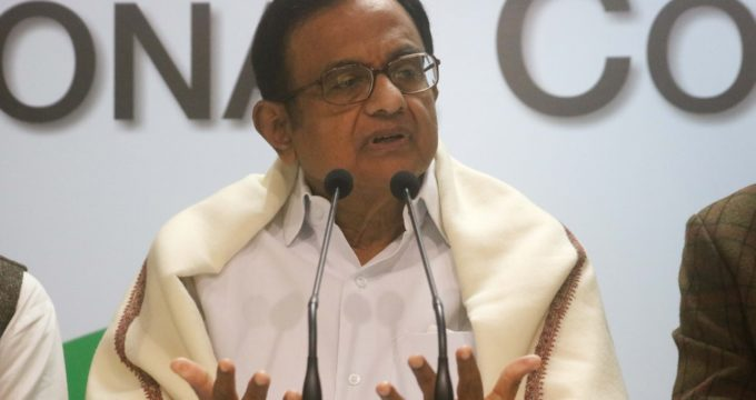 RBI's credibility, reputation could be irretrievably damaged: Chidambaram