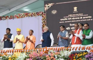 PM in Varanasi: Dedicates Multimodal Terminal to the nation; Inaugurates major road projects