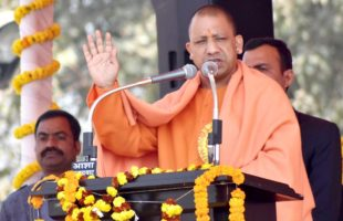 Government exploring 'options within Constitution' for Ram temple: Adityanath
