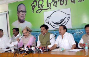 'Biju Janata Dal' to stage demonstration before Parliament on Jan 8: