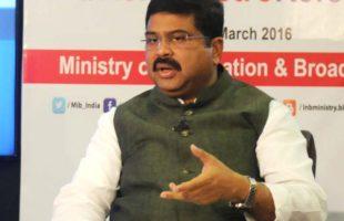 India to wait and watch impact of oil producers' output cut: Pradhan