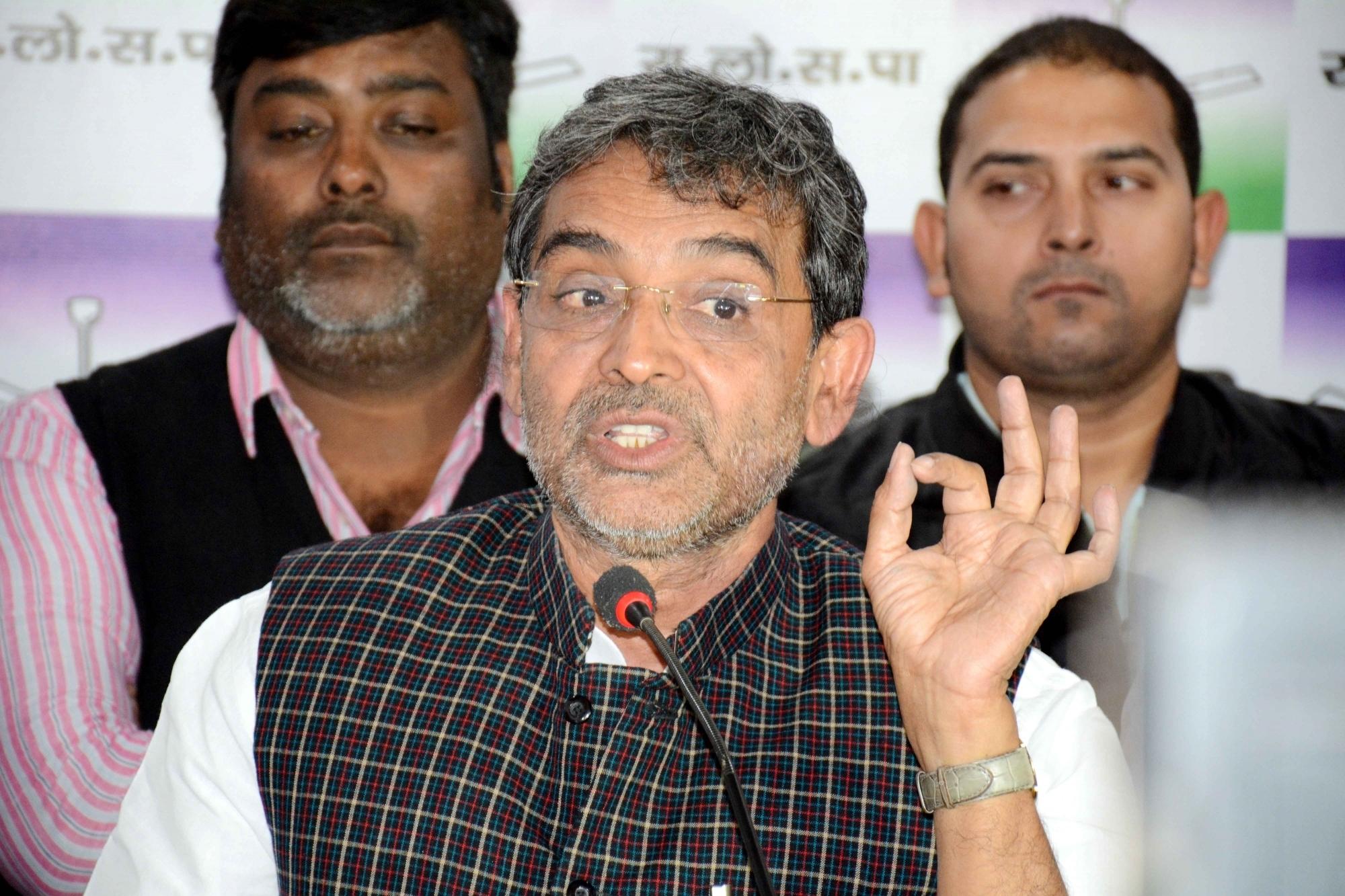 Kushwaha opposes BJP's Ram temple agenda