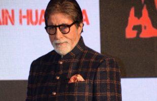 Bachchan denies buying IPL stake