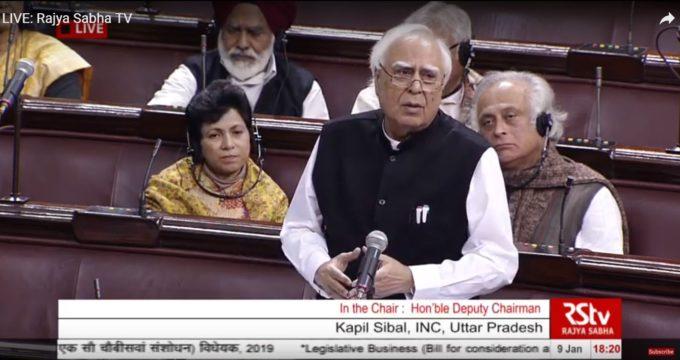 Upper caste quota to hit constitutional roadblocks: Sibal