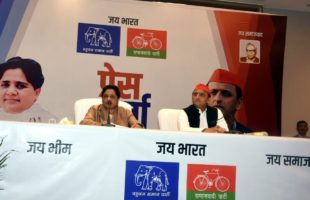 BSP-SP can almost halve BJP seats in UP, according to 2014 poll data