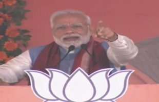 Past governments ruled India like Sultans: Modi