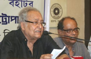 'Pather Panchali' made me fall in love with cinema: Soumitra Chatterjee