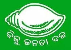 CBI's conduct smacks of unprofessionalism: BJD