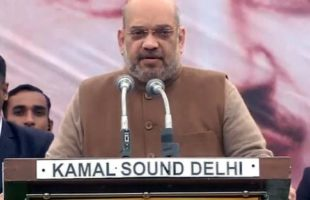 Political parties must run with donations from party workers, not black money: Amit Shah